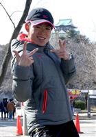 【大阪国際女子マラソン】きょう号砲 初マラソンに臨む22歳の松田瑞生、母親のお灸で寒さ…