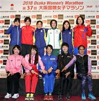 【大阪国際女子マラソン】いよいよ午後0時10分に号砲、注目のレース模様を速報します