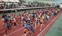 【大阪国際女子マラソン 速報(3)】「指先が冷たくなるような寒さ」解説者の千葉真子さん…