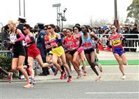 【大阪国際女子マラソン 速報(4)】先頭集団から脱落組相次ぐ 15キロ通過で第1集団は…
