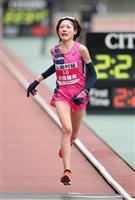 【大阪国際女子マラソン】ペースメーカー置き去り 冒険策で2位の前田「勇気を持って飛び出…