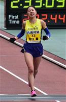 【大阪国際女子マラソン】ネクストヒロインの水口瞳が8位 手応え十分の初マラソン 「きつ…