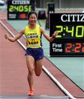 【大阪国際女子マラソン】芸人志望の林和佳奈は自己ベストでラストラン 「やりきった。次の…