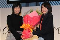 【大阪国際女子マラソン】現役引退の重友に花束を贈呈 過去大会5度走り2回優勝 今大会2…