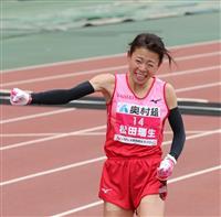 【大阪国際女子マラソン】住吉区出身、生粋の大阪人 松田瑞生を支えた鍼灸院営む母と出身中…