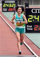 【大阪国際女子マラソン】ほろ苦い結果も「次に生かす」ネクストヒロイン・大樽瑞葉