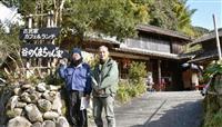 古民家カフェ、復興の拠点 九州豪雨で被災の日田の住民グループが今春に開店