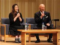 「リオで得るものあった」レスリング・吉田沙保里さんと栄和人強化本部長が講演 栃木・大田…