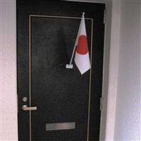 日本代表選手の応援や建国記念日に使える便利な日の丸セット