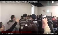 【矢板明夫の中国点描】成田空港で中国国歌、職員に暴行・逮捕…中国人観光客はなぜ日本で暴…