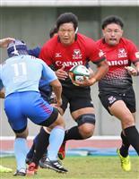 【ラグビー】キヤノン、元日本代表主将の菊谷崇らが退団 トップリーグ