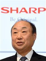 シャープ、4年ぶり黒字…4~12月期 液晶、家電が堅調、売上高22%増