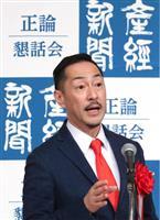 【神戸「正論」懇話会】対北朝鮮では「大人の安全保障を考えるべき」 村田晃嗣・同志社大教…