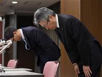 【神戸製鋼データ改竄】30年3月期最終益450億円予想 3年ぶり黒字転換