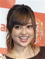 タレント、菊地亜美さんが結婚 -...