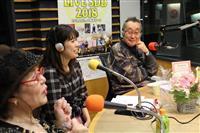 団塊のおっちゃんたちが作るラジオ番組 「FM OH!」のおとなの文化村が500回