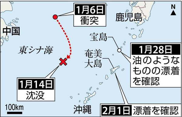奄美大島の海岸に漂着した油状の物体=1日、鹿児島県奄美市(同市提供)