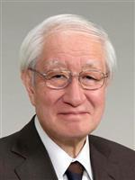 【正論】核保有により得るもの、失うものは何か 日本の核問題を理性的に論ぜよ 元駐米大使…