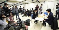 【将棋】「普段通りに臨めた」中学生初の昇級・昇段の藤井新五段、記録部門四冠も独占中