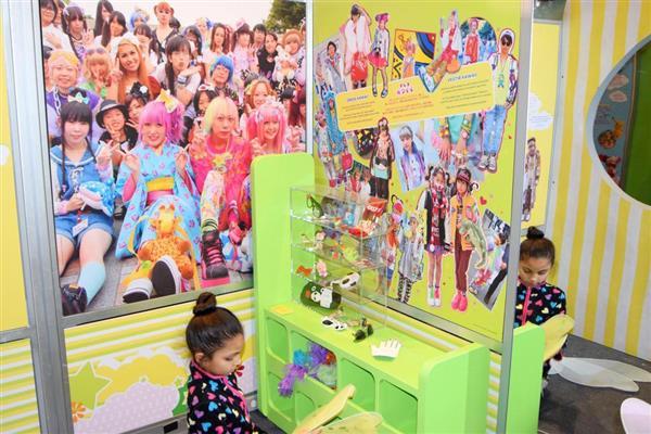 米ニューヨークの「マンハッタン子供博物館」に設置された「カワイイ文化」のコーナー=1日(共同)
