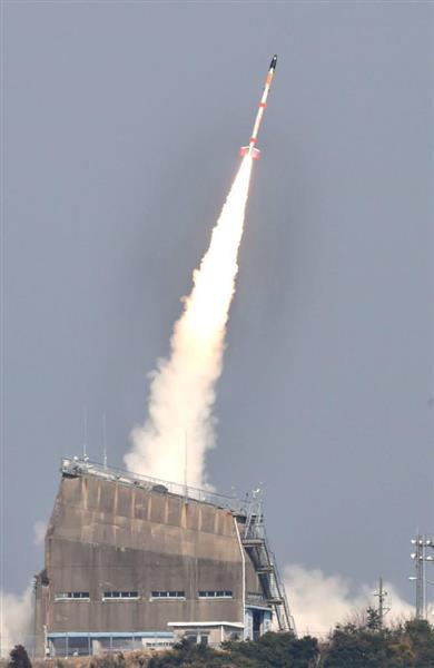 最小級ロケット打ち上げ成功 再...