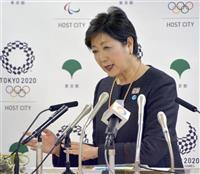 受動喫煙防止 小池百合子知事は国の動き注視「都の考えに近づくこと期待」