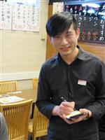 【大阪の中のアジア】中国人は人間性で日本に学んでほしい…和食居酒屋の中国人経営者が語る…