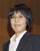 【将棋】里見香奈が女流名人9連覇 五冠を堅持