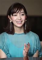 【TVクリップ】女優、石橋杏奈「きみが心に棲みついた」(TBS系毎週火曜日午後10時)
