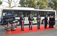 あすEV路線バス熊本で発車 イズミ車体製作所熊大など共同開発、低価格で実用化