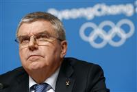 【IOC】ボクシング、東京五輪で除外の可能性 バッハ会長が組織運営を問題視
