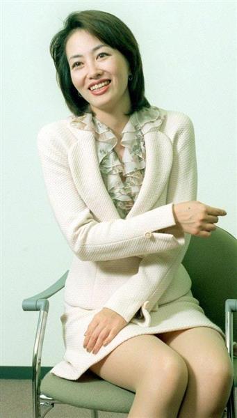 入院 八木 亜希子
