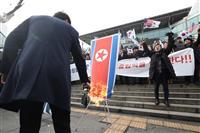 【経済裏読み】韓国、洗濯機が標的 支持率低下の文在寅政権に新たな難題
