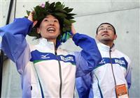 大阪国際女子マラソンで優勝 赤羽有紀子さんが城西大コーチ就任 北京五輪代表、夫が監督