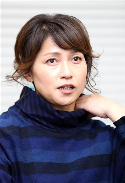 「岡崎朋美 胸」の画像検索結果