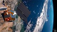 宇宙ごみを「レーザー衛星」から狙い粉々に破壊する 中国の研究チームが発表した大胆な構想