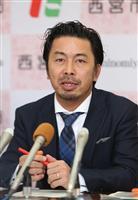 【関西の議論】暴言謝罪の兵庫・西宮市長、1期4年での退任を表明 今後の出馬「2万%ない…