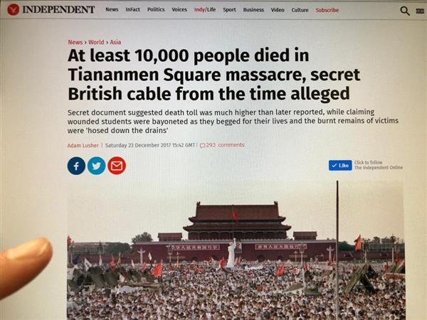 天安門事件で少なくとも一般市民1万人が殺されたと報じる昨年12月23日付の英紙インディペンデント
