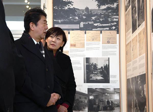 http://www.sankei.com/images/news/180209/prm1802090008-p6.jpg