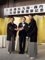 【将棋】「羽生世代」3人がトークショーで語り尽くした食事、健康法までの気になる中身