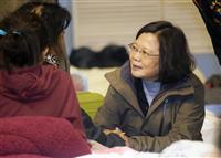 【台湾地震】「温かな友情を感じた」 台湾・蔡英文総統が安倍首相にお礼の書簡