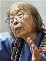 【訃報】石牟礼道子さん死去 水俣病の現実描いた「苦海浄土」