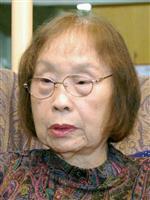 【訃報】石牟礼道子さん 水俣の慟哭「書かずには死なれんと思った」