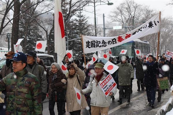 建国記念の日に行われた奉祝パレード。さっぽろ雪まつりの観光客らも日の丸を振った=11日、札幌市(杉浦美香撮影)