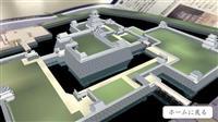 270年前焼失の府内城再現 大分市、無料アプリ配信