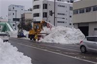 大雪で除雪費用が2~3倍に 富山県知事が国に財政支援要望