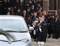 熊本で作家の石牟礼道子さん葬儀 水俣病患者の「生きるたくましさ信じてくれた」