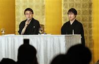 【国民栄誉賞】記者会見速報(1) 羽生善治棋聖「将棋を日々のコミュニケーションに」 井…