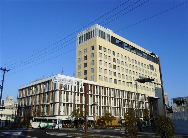 産経WEST「市役所」と「ホテル」がセットになった全国初の複合施設、奈良・橿原にオープンサイトナビゲーション産経WEST産経WESTPR「市役所」と「ホテル」がセットになった全国初の複合施設、奈良・橿原にオープンPRPRPRご案内PRPR「産経WEST」のランキングPR産経スペシャル今週のトピックスPRPR