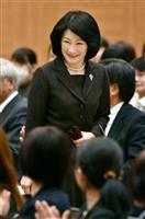 紀子さま、広島をご訪問 眞子さま結婚延期発表後、初の地方